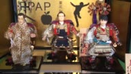 Japanese doll maker Kyugetsu Co unveils Japanese dolls depicting promising men in 2017 yokozuna Kisenosato figure skater Yuzuru Hanyu and comedian...