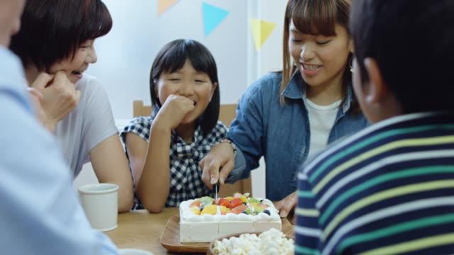 Japanese Family Birthday Celebration