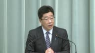Japanese government spokesman says Tokyo and Washington are in close cooperation after Chinas declaration of its Air Defence Identification Zone...