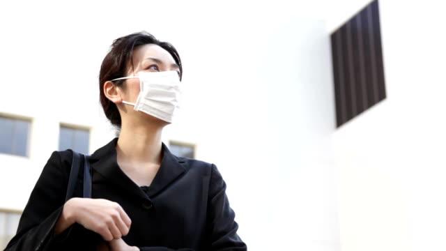Japanese Office Lady Talking Outside