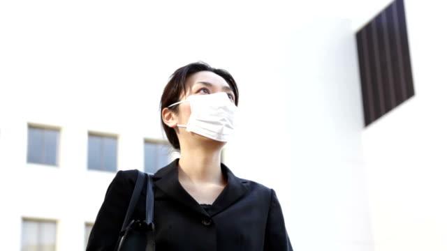 Japanese Office Lady Wearing White Mask