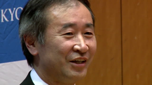 Japanese scientist Takaaki Kajita won this year's Nobel Prize in Physics along with Canada's Arthur McDonald on Tuesday for their discovery of...