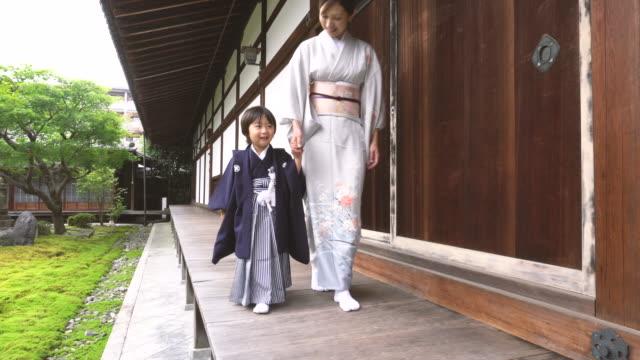 Japanese Shichigosan Ceremony