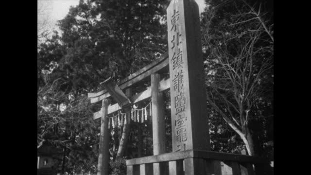 Japanese worshipers bow at the Shiogama Jinja shrine in Japan