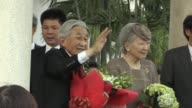 Japan's Emperor Akihito and Empress Michiko arrive in Vietnam's former capital city Hue the second stop of their first visit to the Southeast Asian...