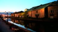 Japan's famous canal, Otaru