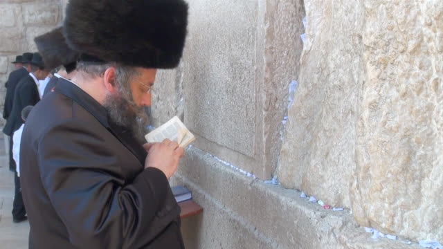 MS Jewish prayers at Wailing Wall / Jerusalem, Mechoz Jeruschalajim, Israel