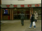 John Major Visit EXTENGLAND GV Entrance to `J Sainsbury' superstore R6528London 17588Ladbroke ITNGrove Essex MS Entrance to `Tesco'...