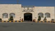 Jordan Border Guard