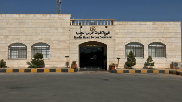 Jordan Border Guard