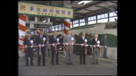 June 23 as Tohoku Shinkansen was opened to traffic of 466 kilometerlong between Omiya and Morioka the commemoration events were held at respective...