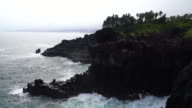 Jungmun Daepo Küste Jusangjeolli Cliff