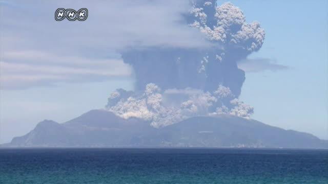 Kagoshima Mount Shindake Kuchinoerabu Island The moment of eruption 59am