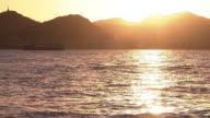 Kanmon Straits At Dawn, Japan
