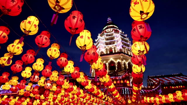 Kek Lok Si Chinese New Year Penang Malaysia