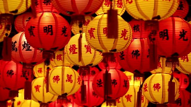 Tempio di Kek Lok Si cinese lanterne di carta