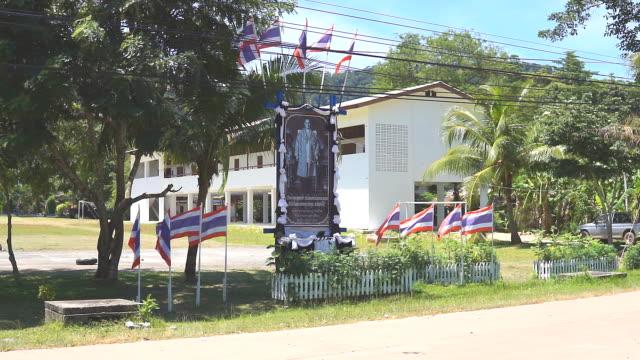 King Bhumibol Adulyadej Shrine in Thai Street