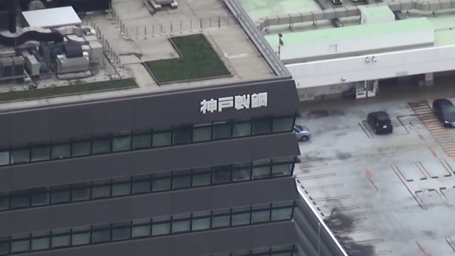 Kobe Steel Ltd said Friday its quality control scandal has deepened as employees were found to have covered up irregularities during an internal...