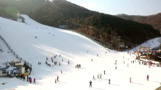 Korea Ski Slope