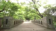 Kurotani Bridge In Kakusenkei Gorge, Japan