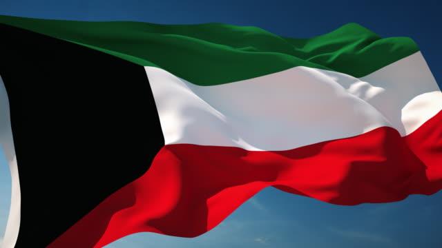 4K Kuwait Flag - Loopable