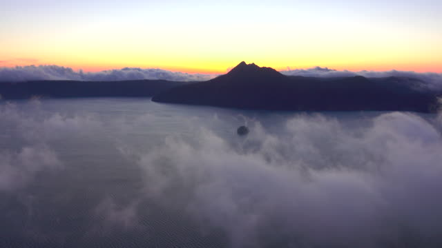 Lake Masjoe op ochtend in Japan, pannen