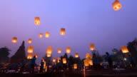 Lantern hot air