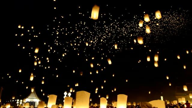 Lantern Traditional Festival