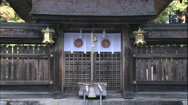 Lanterns hang near the entrance to the Kumano Hongu Taisha Shrine in Tanabe, Japan.