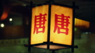 CU LS lanterns with chinese letters-the Tang Dynasty/xian,shaanxi,China