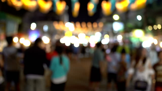 Large bokeh of city lights at night