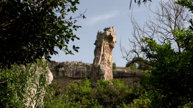 Latomie (caves) in Syracuse, Sicily