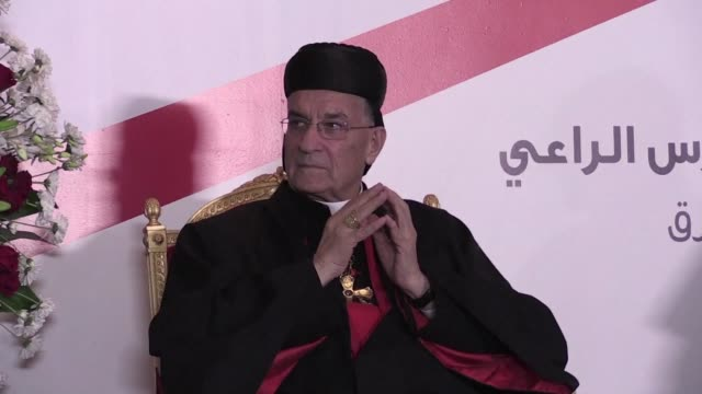 Lebanon's Christian Maronite patriarch arrived in Riyadh Monday on a historic visit amid tensions between the two countries after the shock...