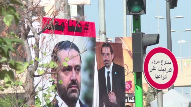 Lebanon's President Michel Aoun on Wednesday accused Saudi Arabia of having detained Prime Minister Saad Hariri who announced his resignation in a...