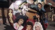 MS, TU, LA, Legend's Corner, Honky Tonk Heroes painted guitar, Broadway, Nashville, Tennessee, USA