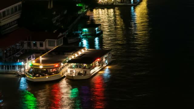Light Of Cruise