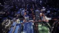 Lights shine throughout New York City.