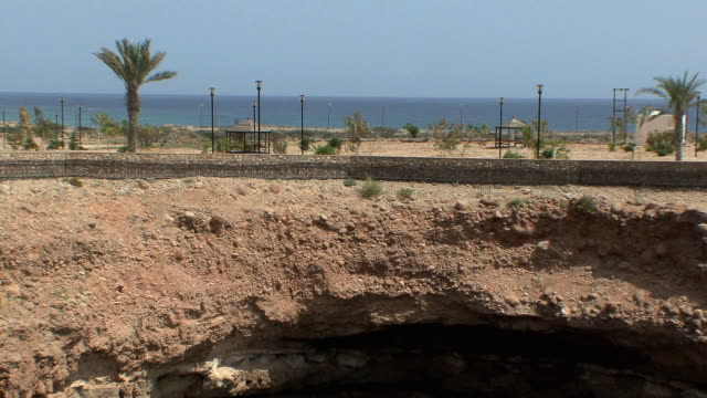 WS TD ZO Limestone crater next to Gulf of Oman, Aswan, Oman