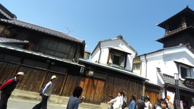 Little Edo in Kawagoe