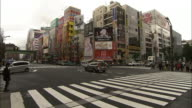 Long shot of the Chuo-dori (Chuo Street) intersection in Akihabara