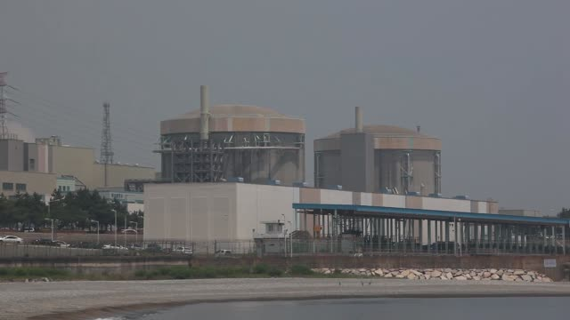 Long shot reactors from left No 2 of the Korea Hydro Nuclear Power Co Wolsong Nuclear Power Plant by the shore in Yangnammyeon Gyeongju Reactors from...