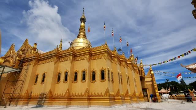 Lumbini Pagoda, Berastagi Sumatera island.