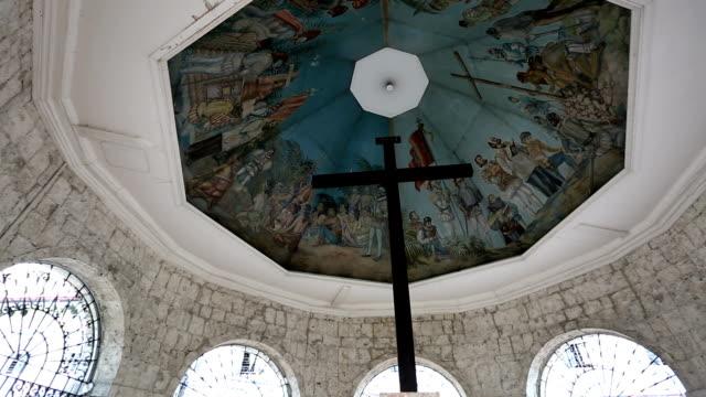 Magellan's Cross Cebu City Philippines