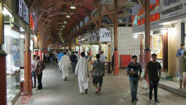 Main thoroughfare in Deira Gold Souk, Dubai City of Gold, Dubai, United Arab Emirates, Middle East, Asia