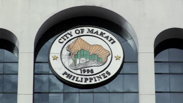 CU, ZO, LA, Makati City Hall, Metro Manila, Philippines