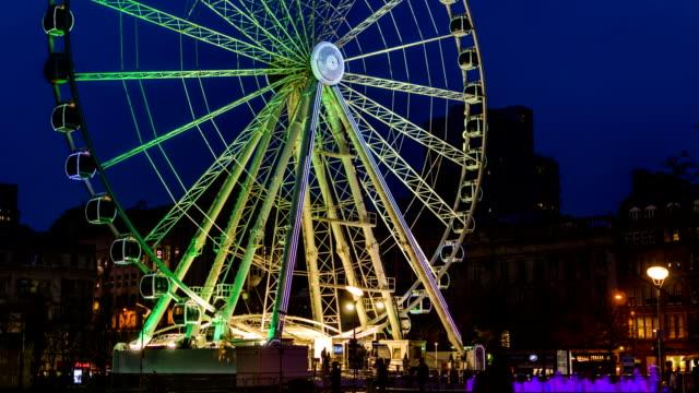 Manchester Wheel