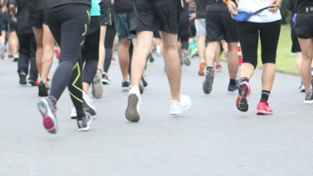 Marathon. Runners legs