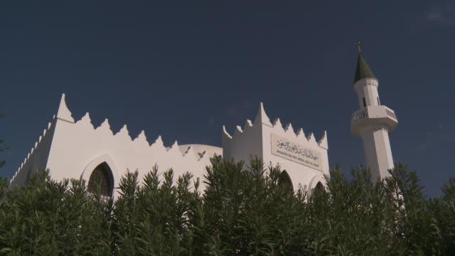 Marbella Mosque of King Abul Aziz Al Saud