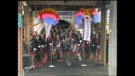 March 13 JR Tsugarukaikyo Line which routes through Seikan Tunnel launched the service in The opening ceremony was held at Hakodate Station for...