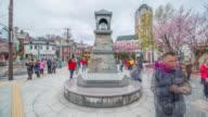 Marchen Square